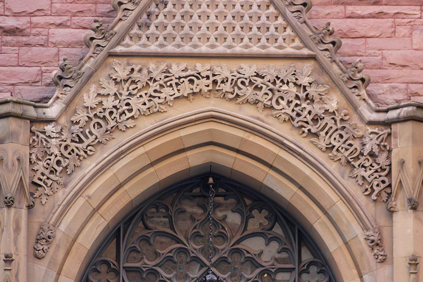 Uncial lettering above the door to St. James United Church
