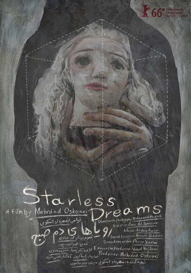 Film poster for Starless Dreams